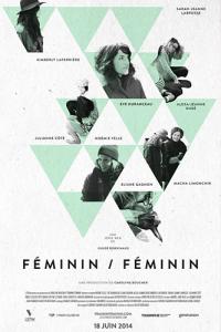 feminin - feminin